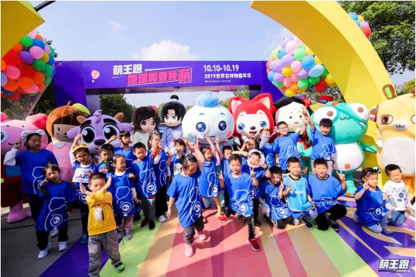 嘉善大云打造长三角亲子狂欢节 第二届世界吉祥物嘉年